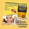 Hypuccino Instant Coffee Mix กาแฟไฮปูชิโน่ สีเหลือง