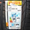 """#ยางใหม่ #ขอบ21"""" นิ้ว (ยางสำหรับใส่ #Porsche #Cayenne S)"""