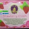 ครีมสตรอเบอรี่หน้าใส Strawberry Cream K&K Beautiful
