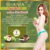 Shania ชาเนีย ( สีเขียว ) อาหารเสริม ดีท๊อก ขับสารพิษ เพิ่มการดูดซึม