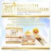 SWP Smooth Sunscreen Cream (ครีมกันแดด) เอส ดับบลิว พี สมูท ซันสกรีน ครีม