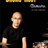 DRUMS ROOT โดย OOD YANNAWA (VCD)