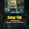 OVERDRIVE MUSIC WORKSHOP Vol. 1 (VCD)