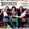 Overdrive Guitar Magazine Issue 204
