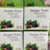 Double Phyto Skincare Emulsion ดับเบิล ไฟโต สกินแคร์ อิมัลชั่น