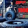 ล้อชุด OFF ROAD ขอบ 16+ยาง Firenza M/T 265/75-16 ชุด 19800 ปกติ42000