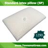 หมอนยางพารา รุ่น Standard Latex Pillow