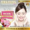 Pink Blink Blink Super Berry Gluta Plus