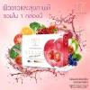 ขายNeramit Gluta Lycopene by Ami Skincare กลูต้ามะเชือเทศ