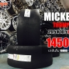MICKEY THOMPSON ET FRONT 26.0X4.5R15 เส้น 7500