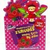 Raspberry Sliming Extra by ซาโกะ น้ำชงรสผลไม้ ราสพ์เบอร์รี่
