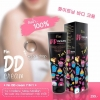 Fin DD Perfect Body Cream 7 in 1 (กันน้ำ100%)