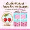 Mojii Cherry Cream&serum โมจิ เชอร์รี่ เซรั่ม