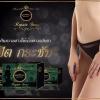 สบู่รีแพร์ สบู่กระชับจุดซ่อนเร้น (woman healthy soap) สูตรคลอลาเจน วิตามิน