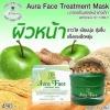 Aura Face Treatment Mask - PrinceSkin (มาร์คสเตมเซลล์สกัดจากแอปเปิ้ล)