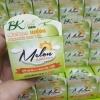 ครีมกันแดดเมล่อน Melon Sunscreen BK Gold Plus (15g)