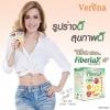 Verena Fiberlax (เวอรีน่า ไฟเบอร์แล็กซ์) อาหารเสริมชงดื่ม