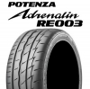BRIDGESTONE POTENZA Adrenalin RE003 195/55R15 เส้น 3000 บาท