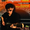 HOW TO PLAY FINGERSTYLE GUITAR BY BOONCHOP (DVD)