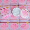 Pure Underarm Cream By Jellys (ครีมรักแร้เจลลี่)