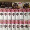 กาแฟ IDOL SLIM caffee สูตรระเบิดไขมัน ลดเร็วกว่ากาแฟ 6 เท่าปลอดภัย ไม่มีคาเฟอีน