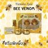 เซตครีมพิษผึ้ง Victoria Love