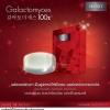 ขายสบู่พิเทร่าหน้า Galactomyces soap by secret