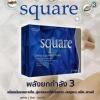 Square แสควร์