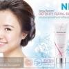 Seoul Secret Detoxify Facial Cleanser โซล ซีเคร็ท ดีท็อกซิฟาย เฟเชียล คลีนเซอร์
