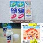 Muhi S Liquid รุ่นเอส ชนิดน้ำหัวลูกกลิ้ง ยาทาแก้ยุงกัด 50 ml = 50 กรัม พร้อมส่ง