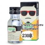 น้ำมันปลูกหนวด บอมใบ ดารี แฮร์ นูเทรียนท์ (Daree Hair Nutrient) ขนาด 20 มล.