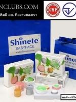 Shinete ชิเนเต้ 3xx ของแท้