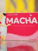 MACHA Slim Up มาช่าสลิมอัพ