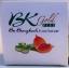 โบ บงกช โกลด์ พลัส BK-Bo Bongkosh Gold Plus (ครีมแยก 12 กรัม) thumbnail 4