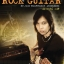 How To Play Rock Guitar By Jack (VCD) thumbnail 1