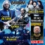 Overdrive guitar magazine issue 208 thumbnail 2