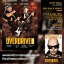 Overdrive Guitar Magazine issue 215 thumbnail 3