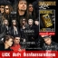 Overdrive Guitar Magazine issue 207 thumbnail 2