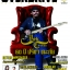 Overdrive Guitar Magazine issue 206 thumbnail 1