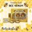 เซตครีมพิษผึ้ง Victoria Love thumbnail 1
