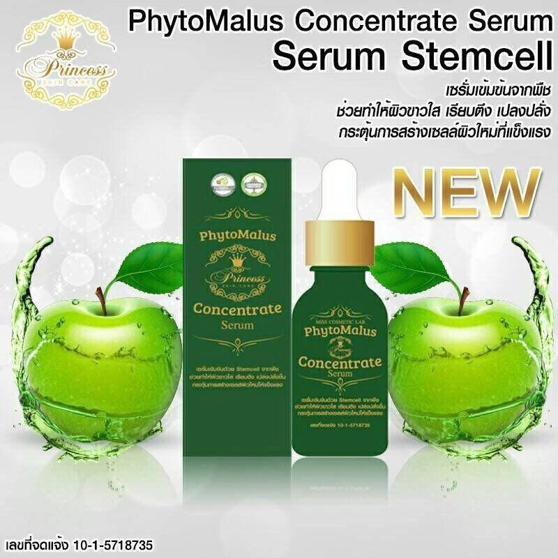 Stemcell Serum (Phyto Malus Concentrate Serum) เซรั่มหน้าเด้ง เด็ก - PSC
