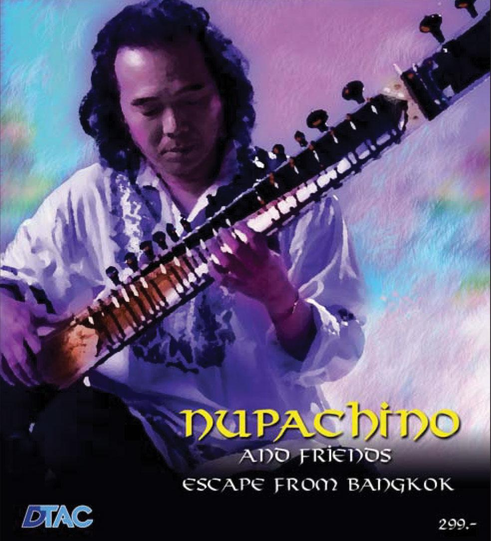 NUPACHINO & FRIENDS (CD)