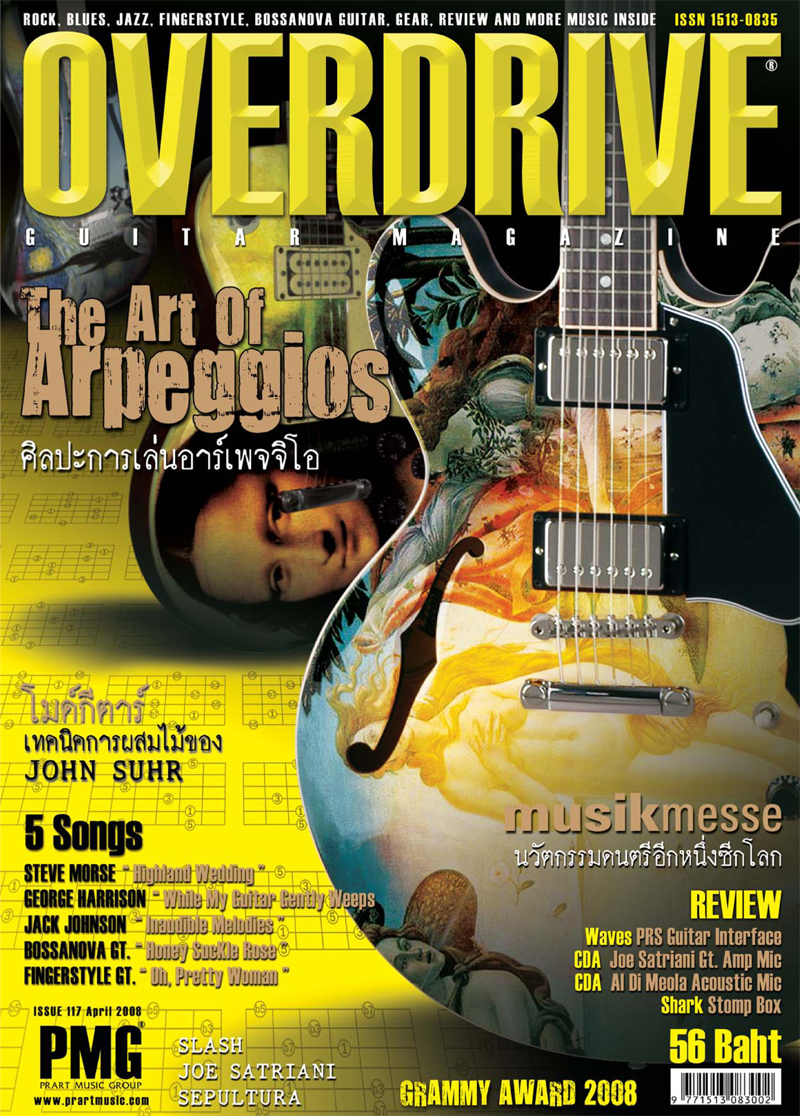 Overdrive Guitar Magazine Issue 117