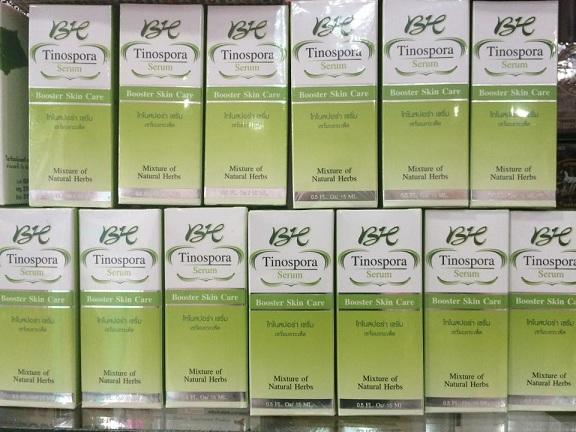Tinospora Serum Booster Skin Care เซรั่มบอระเพ็ด ไทโนสปอร่า เซรั่ม (จาก โบทาย่า เฮิร์บ)