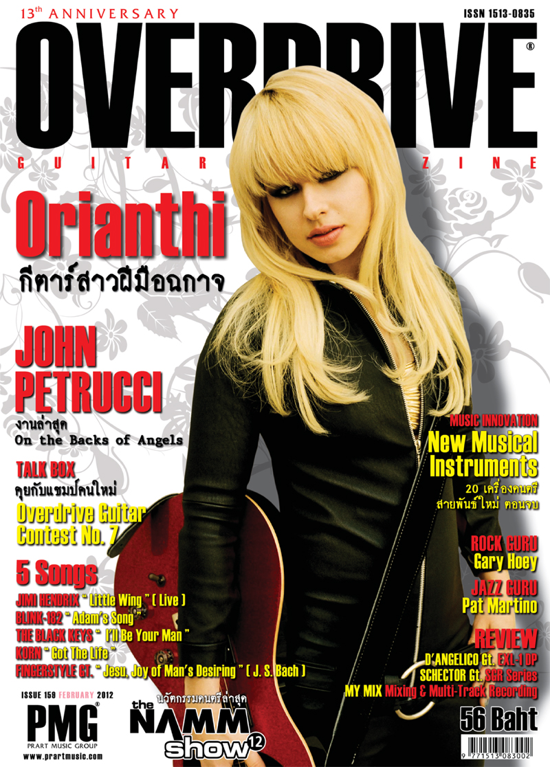 Overdrive Guitar Magazine Issue 159