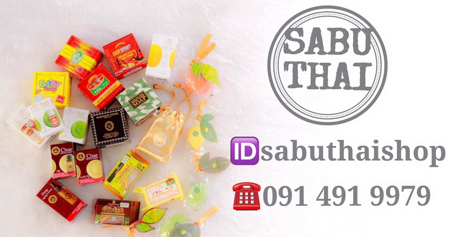 sabuthai by Ms.Halle