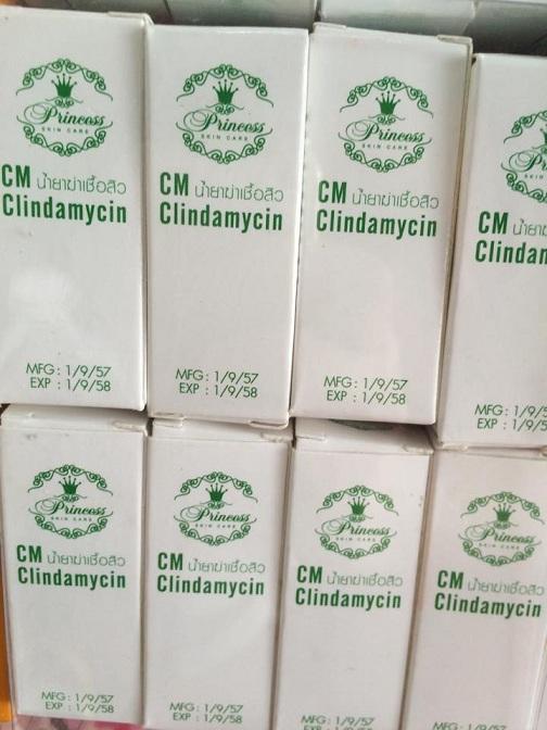 CM น้ำยาฆ่าเชื้อสิว Clindamycin By Princess White Skin Care