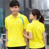 ชุดแบดมินตัน เสื้อแบดมินตัน YONEX สีเหลือง : 403