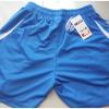 กางเกงแบดมินตัน VICTOR สีฟ้า : 452