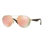Ray Ban RB3536 RB3536 112/2Y Round Brown Pink mirror 55mm